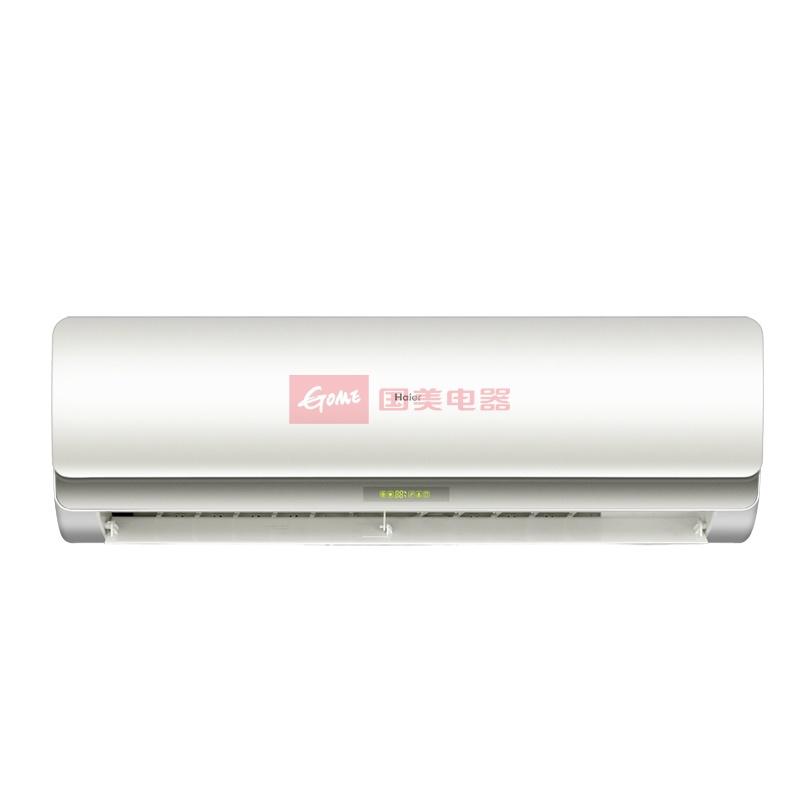 海爾 白色冷暖二級壁掛式KFR-26GW/02PAQ22空調大1匹 空調