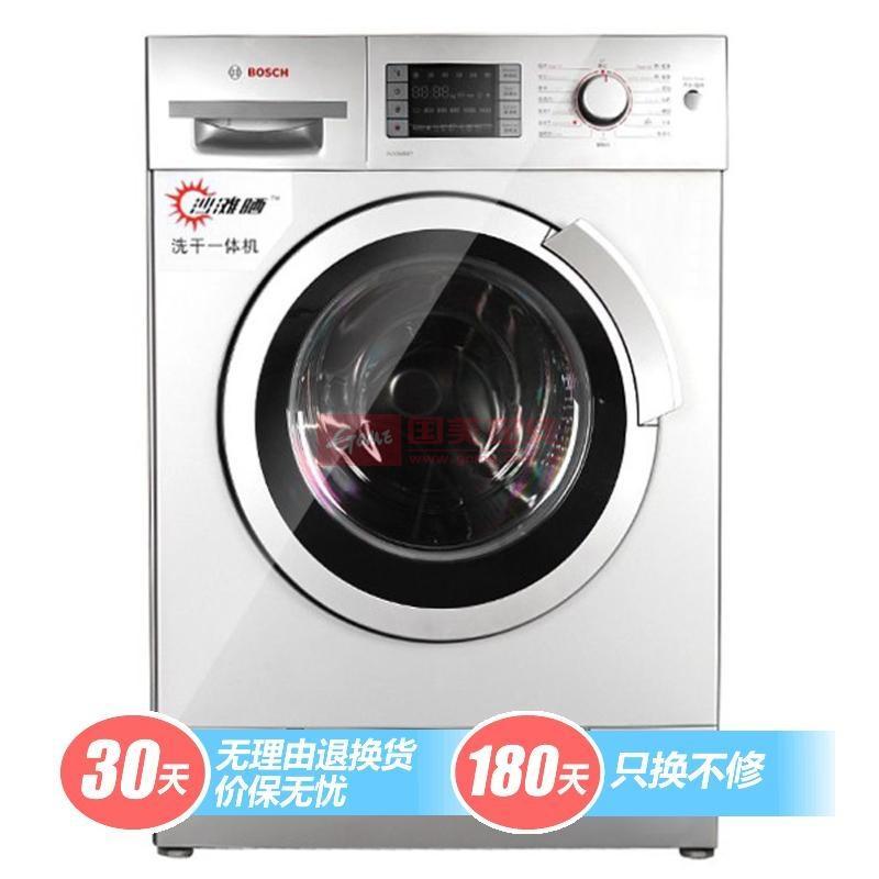 博世 全自动不锈钢 洗衣机