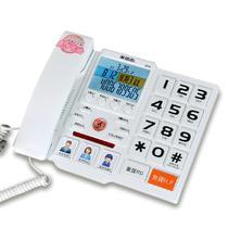 有绳电话来电存储座式经典方形店铺三包 电话机