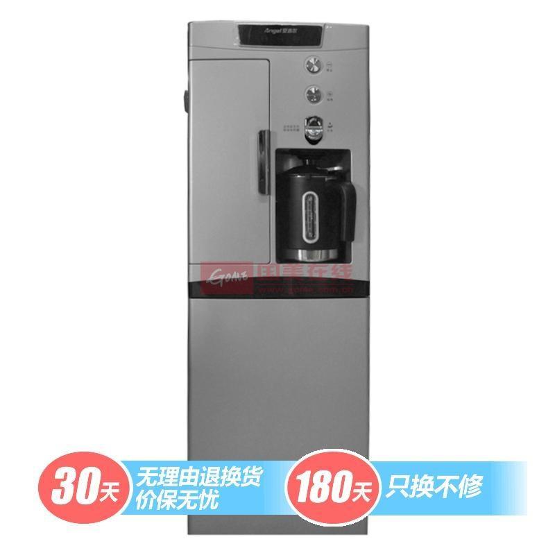 安吉爾 銀色PP沸騰水 10L/h有不銹鋼雙封閉門立式外部加熱溫熱型 飲水機