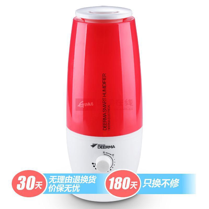 德爾瑪 紅色交流電低價實惠旋鈕式<36dB超聲波 加濕器