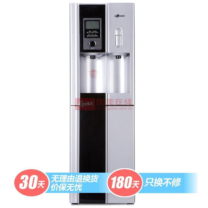 浪木 白色臭氧單封閉門立式有內膽加熱石英晶體管冷熱型(電子制冷) 飲水機