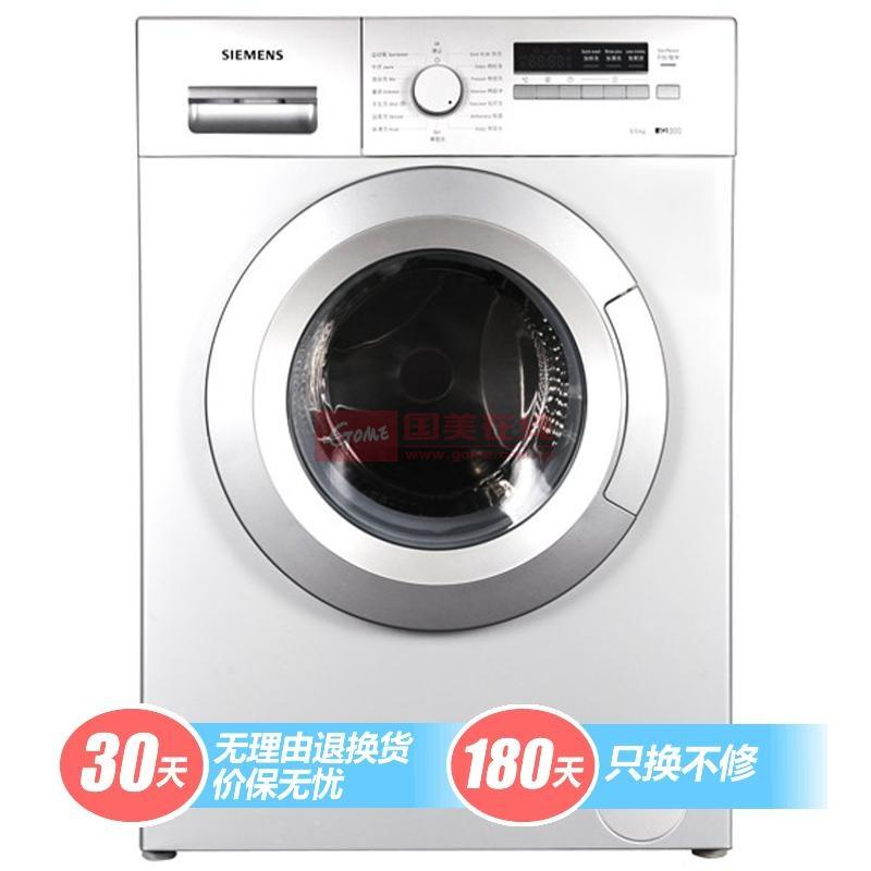 西门子 全自动不锈钢 洗衣机