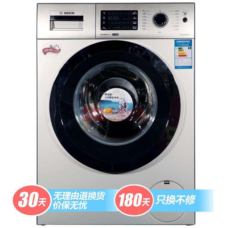 博世 洗衣机