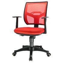 红色系职工椅/电脑椅网布广东深圳现代简约 办公椅