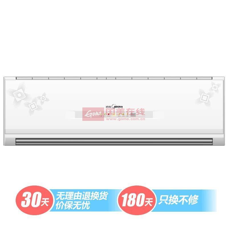 美的 白色冷暖变频酷劲壁挂式三级 空调
