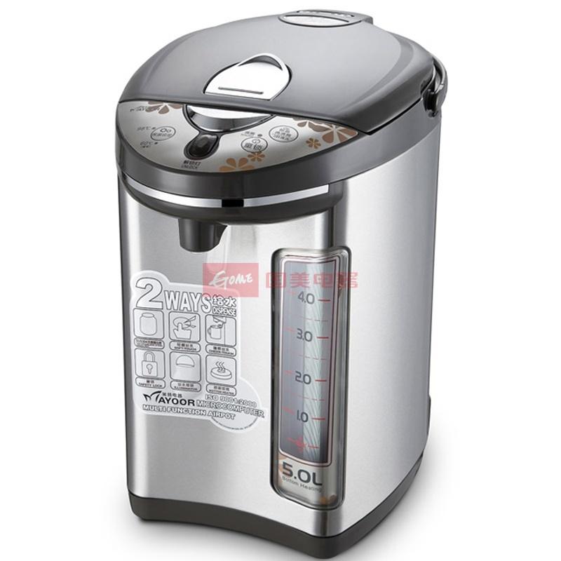 美扬 电开水瓶 美扬 M2-500H 电热水瓶电水壶