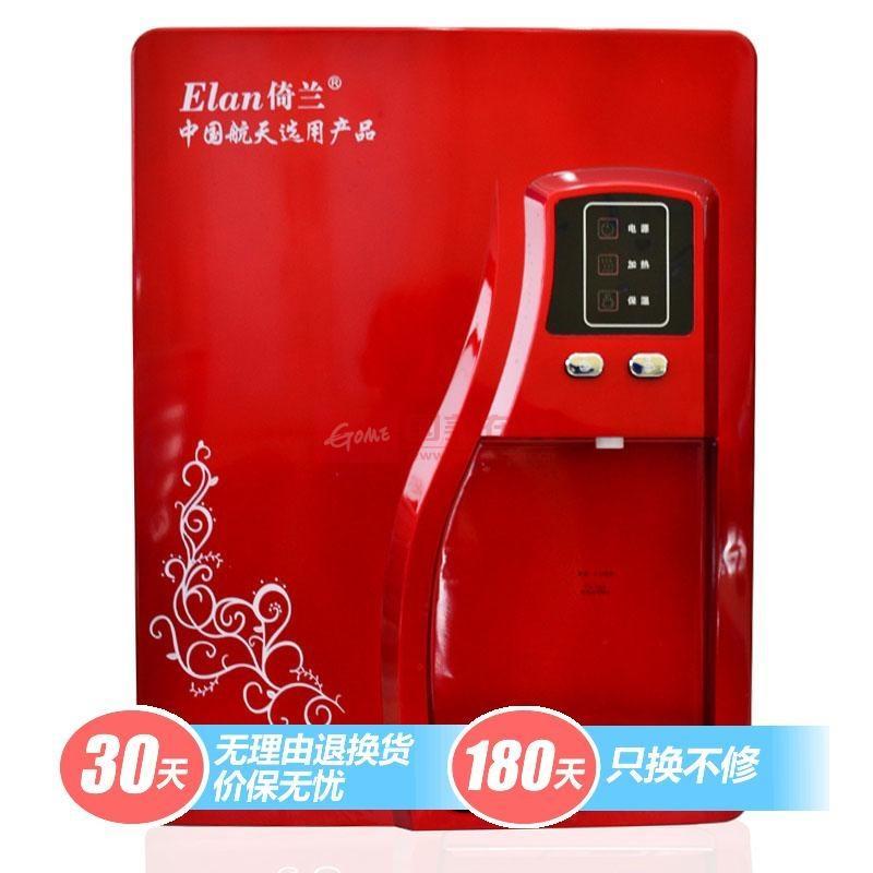 倚蘭 1級全屋飲用水(直接飲用)管線機 凈水器