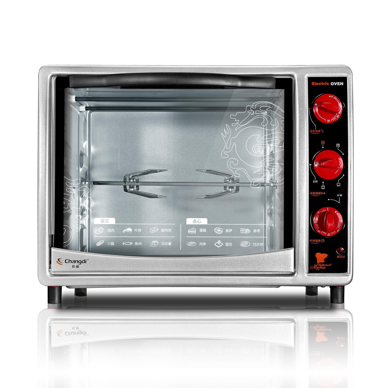 长帝 酒红色全国联保机械式卧式 电烤箱