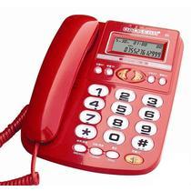 有绳电话铃声选择来电存储座式经典方形全国联保 电话机