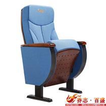 深蓝色 QZ-HJ8202礼堂椅