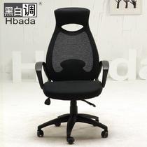 白色黑色固定扶手尼龙脚网布 电脑椅