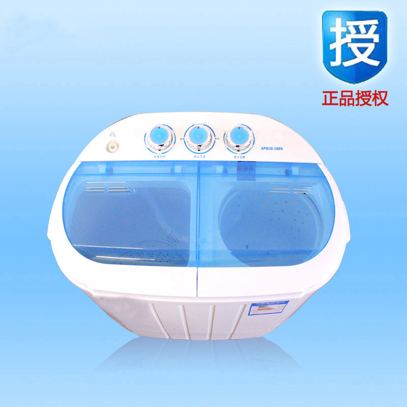 小鸭双缸-洗衣机全塑内筒洗衣机