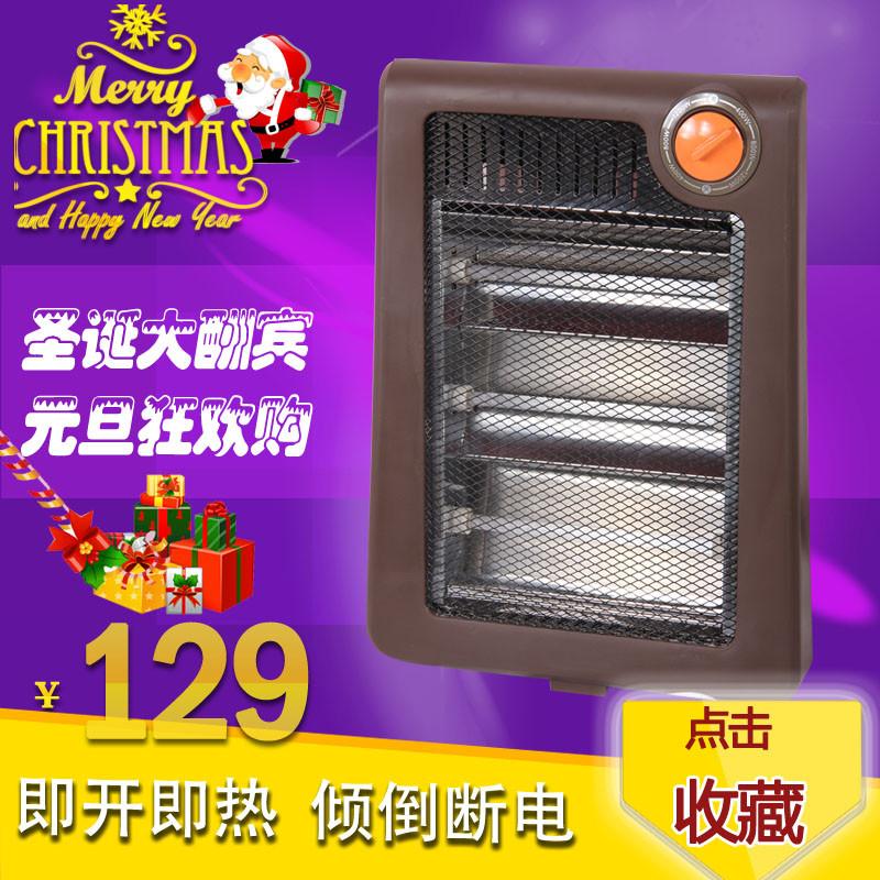 艾美特橙色电热油汀取暖器