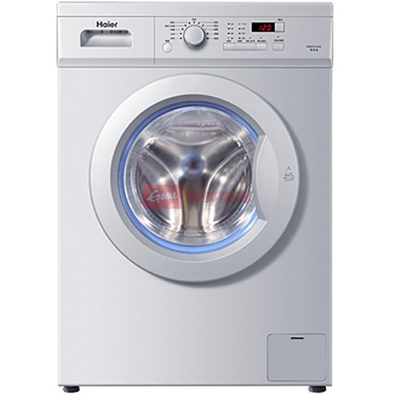 海尔全自动不锈钢洗衣机