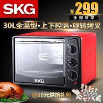 机械版台式 KX1705电烤箱