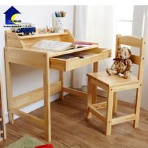 电脑桌书架框架结构松木升降字母儿童田园 学习桌
