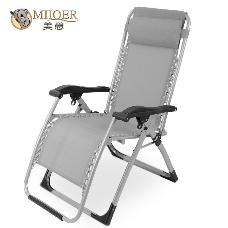 美憩 金属钢成人简约现代 折叠椅