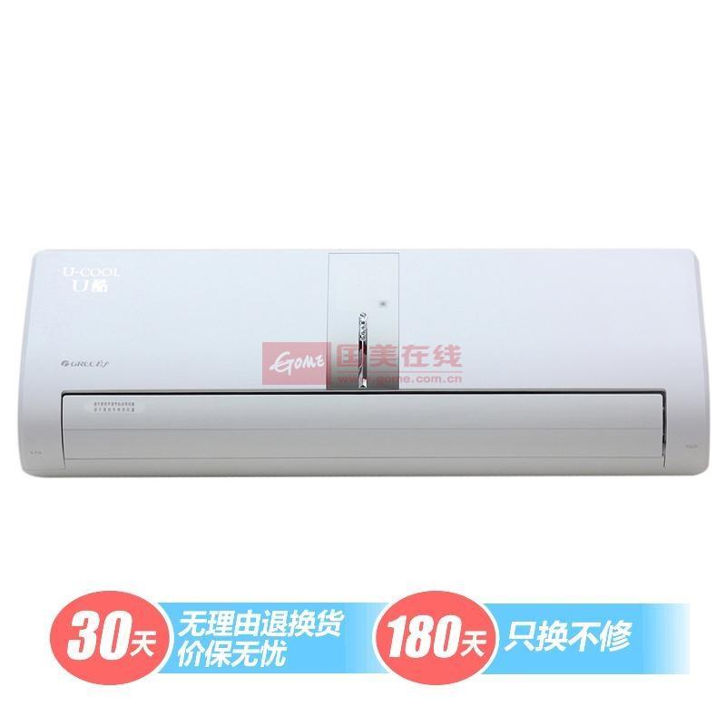 格力银色冷暖变频系列≤壁挂式二级-()-空调