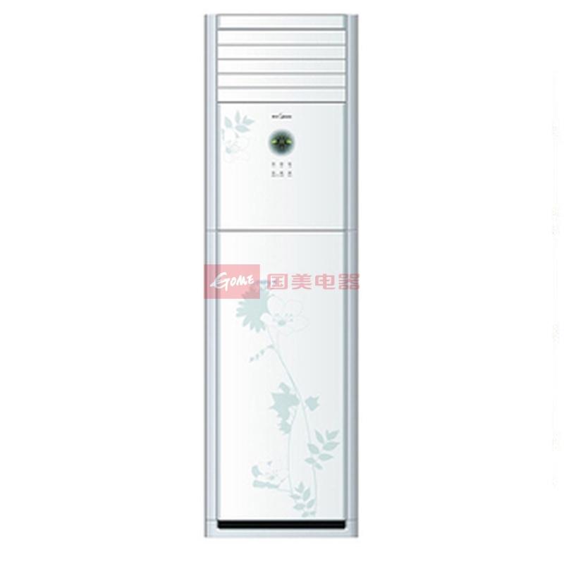 美的白色冷暖三级立柜式--()空调匹空调