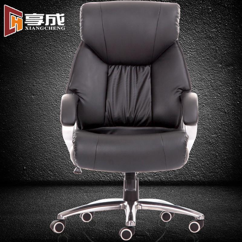 享成 木固定扶手尼龙脚铝合金脚钢制脚皮艺 电脑椅