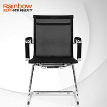 黑色军绿色金属固定扶手钢制脚网布 CV-F10B办公椅