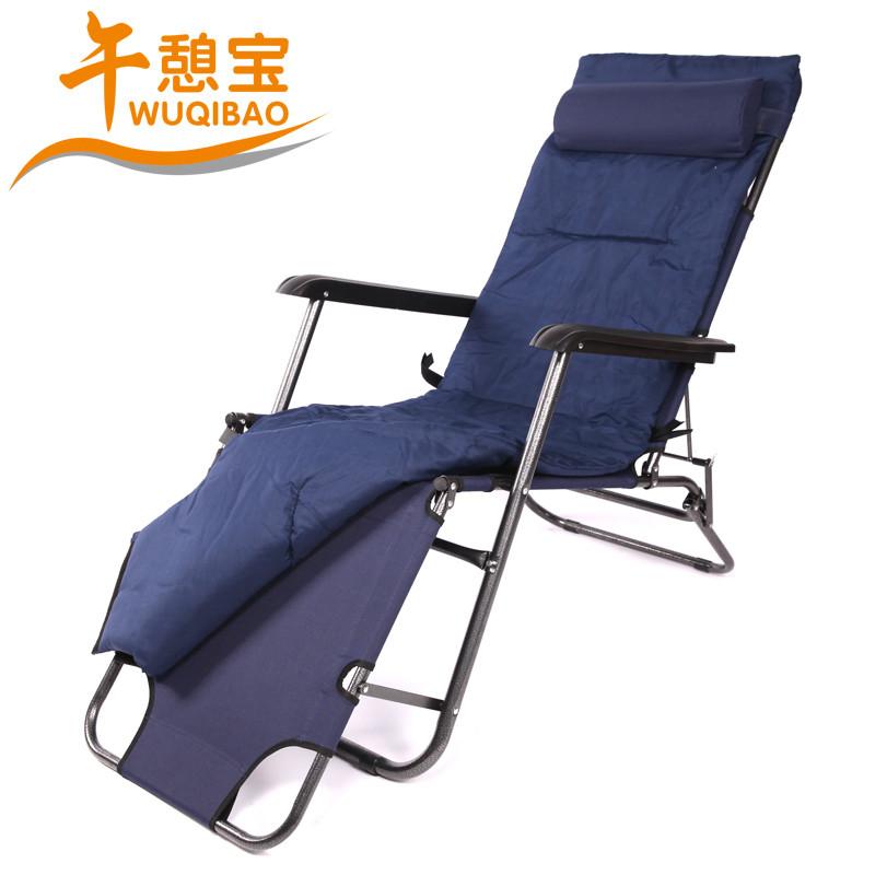 午憩宝 金属铁合金成人简约现代 WQB-T871折叠椅