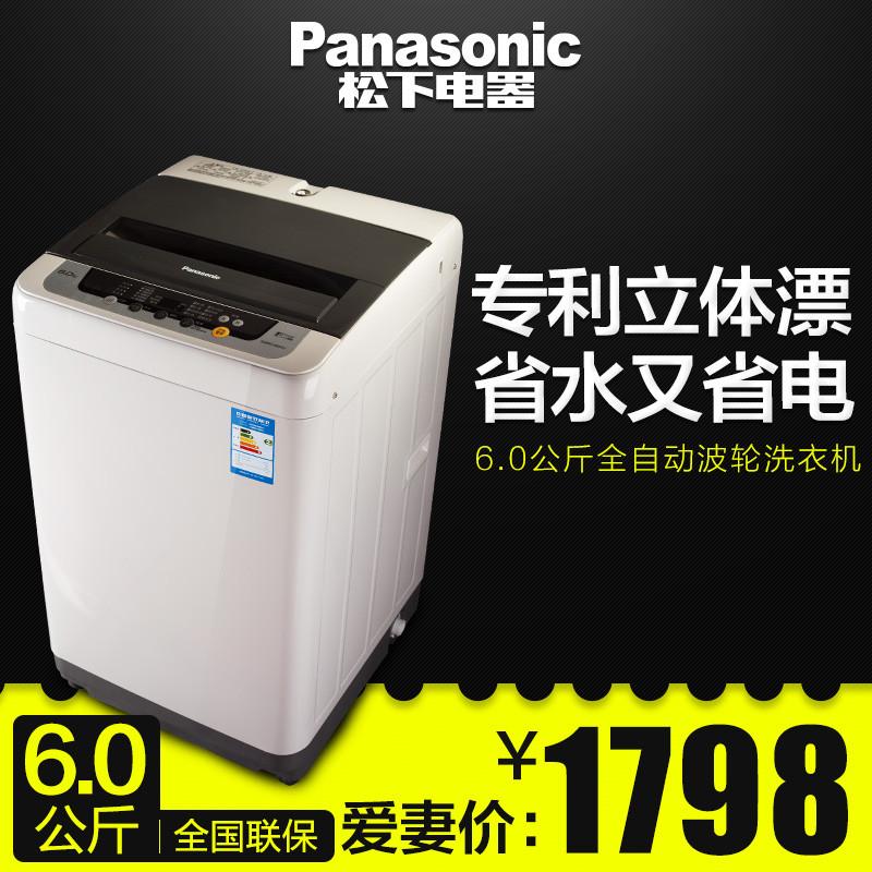 松下 全自动波轮XQB60-Q662U洗衣机不锈钢内筒 洗衣机