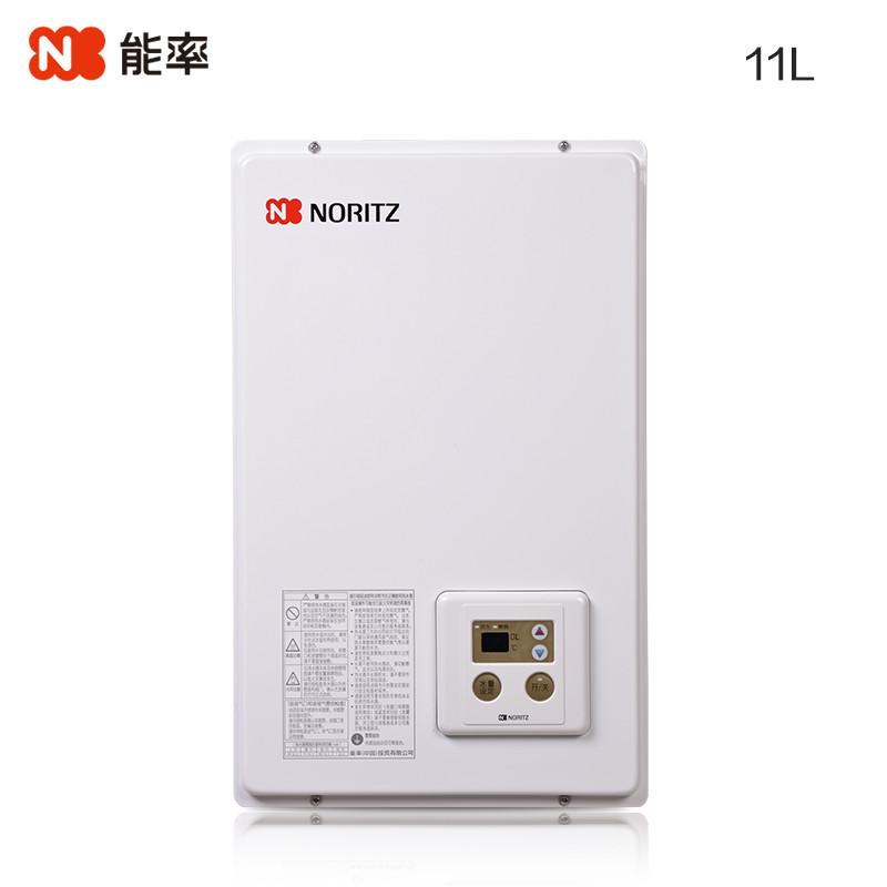 能率 白色强排式天然气全国联保微电脑式二级 热水器