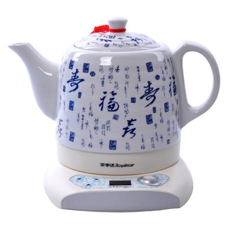 榮事達 白色國產優質溫控器陶瓷普通電熱水壺1L底盤加熱 電水壺