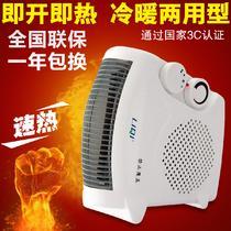 白色无噪音,无光污染50HZ陶瓷加热 FH-06取暖器