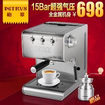 银色不锈钢15Bar说明书、 保修卡50HZ意大利式泵压式 咖啡机