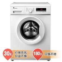 全自动滚筒TG60-V1020E洗衣机不锈钢内筒 洗衣机