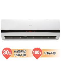 白色冷暖三级壁挂式空调50dB1匹40dB 空调