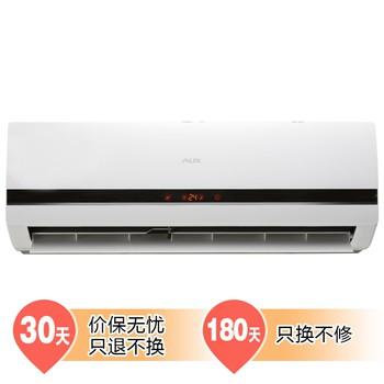 奧克斯 白色冷暖三級壁掛式空調50dB1匹40dB 空調