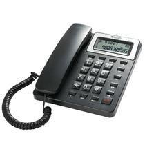 有绳电话店铺三包 8017电话机
