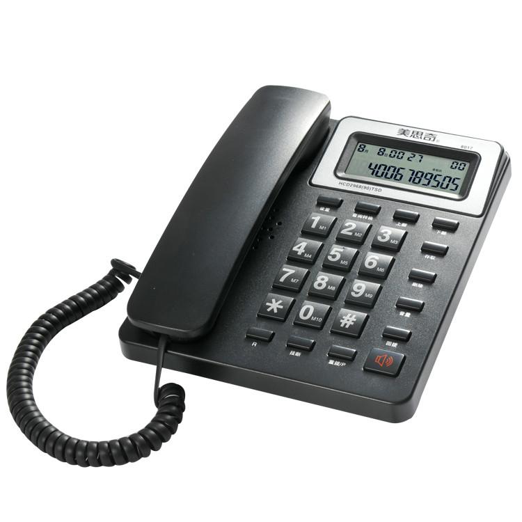 美思奇 有繩電話店鋪三包 8017電話機