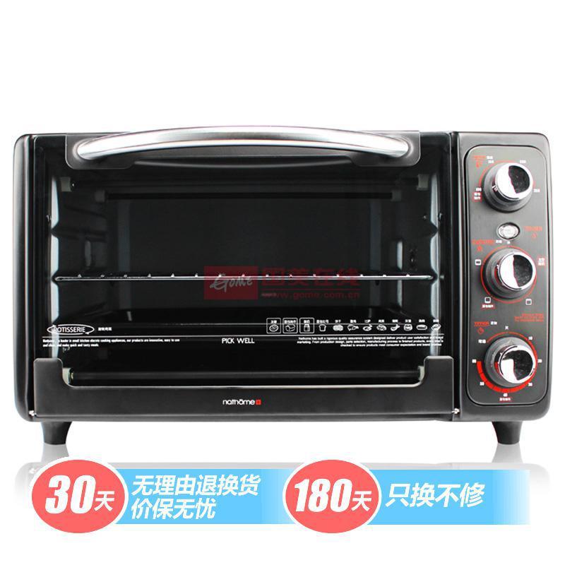 北歐.歐慕 不銹鋼發熱管臺式旋轉烤下拉門鍍鋁板電烤箱 電烤箱