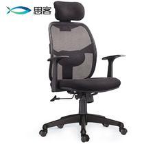 黑色-现货固定扶手尼龙脚网布 办公椅