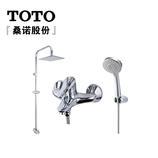TOTO正品 DM910C1R+DM312+DM706 淋浴三件套 |021满3000元免费送货(三岛,嘉定除外)