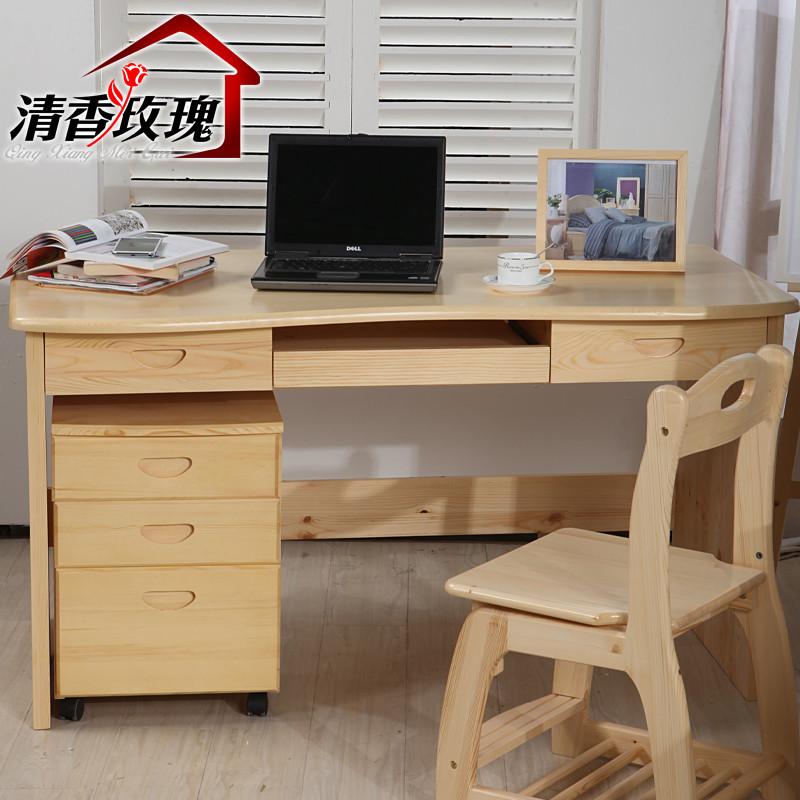 清香玫瑰散装电脑桌松木多功能单个田园书桌