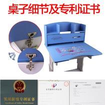 人造板密度板/纤维板支架结构多功能儿童现代中式 学习桌