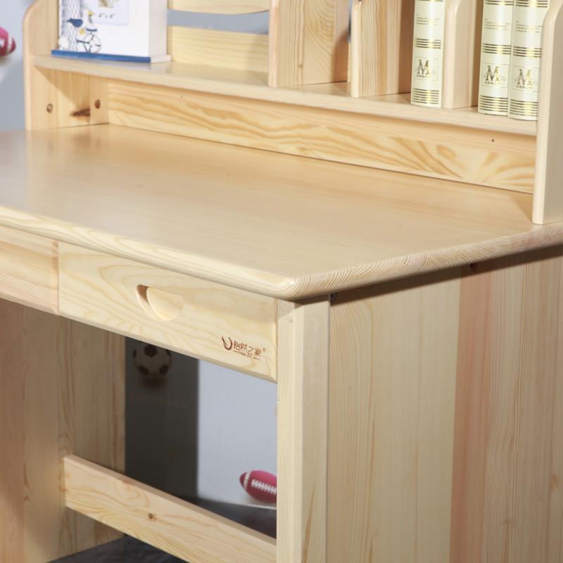 秋歌 箱框结构松木拆装儿童简约现代 学习桌