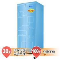 HGY905P干衣机