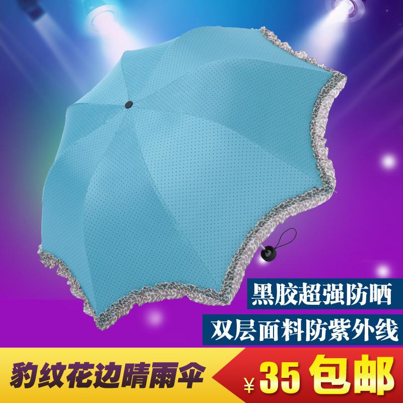 金鼎手动黑胶布晴雨伞四折伞成人遮阳伞
