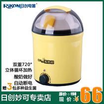 黄色塑料酸奶 米酒 纳豆50Hz RC-L1酸奶机