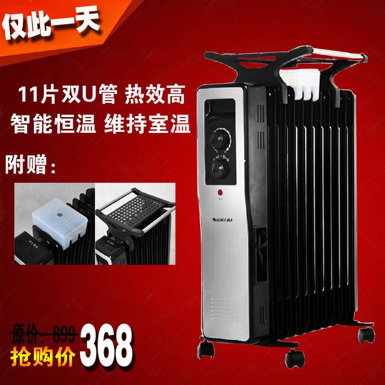 格力白色电热油汀取暖器