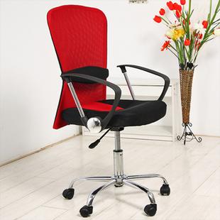 美迪絲 金屬固定扶手鐵鋼制腳網布 B102電腦椅