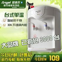 台式温热型饮水机50Hz 饮水机