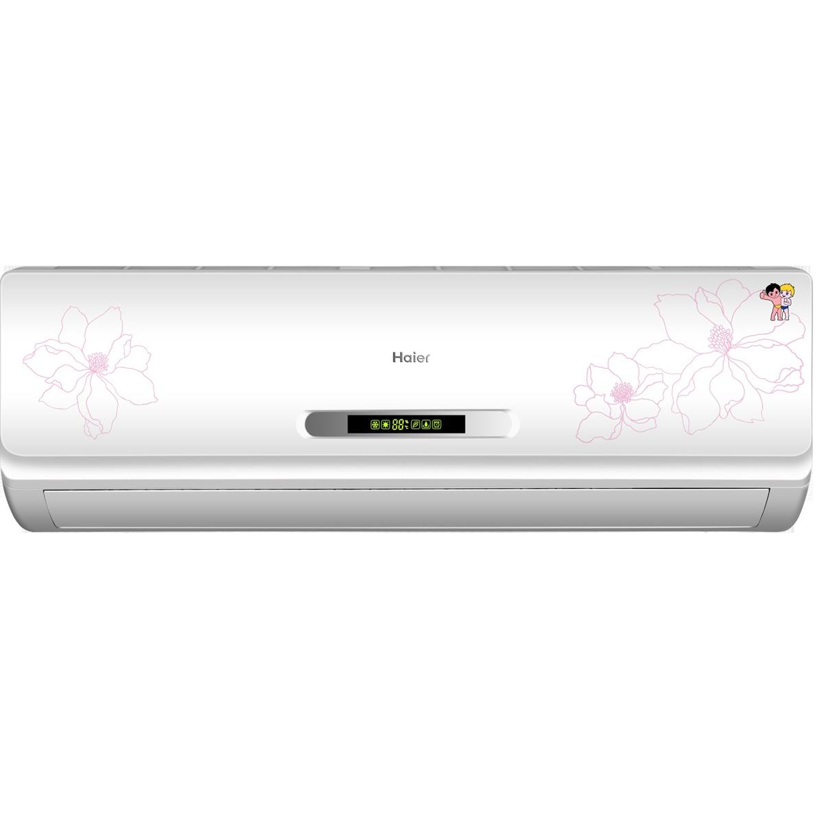 海尔 白色1100瓦冷暖三级壁挂式空调50dB大1.5匹 空调